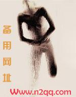 【民国】上海那年1934